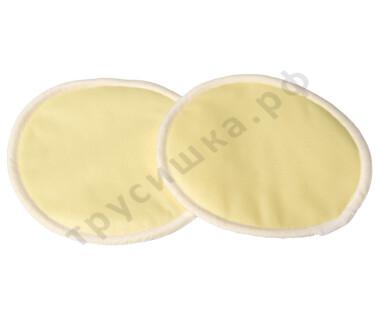 Прокладки для груди Классика Светло-жёлтые (бамбук)