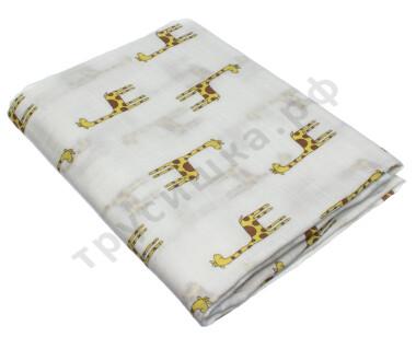 Муслиновая пеленка Жирафы (хлопок)