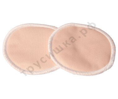 Прокладки для груди Классика Розово-персиковый (бамбук)